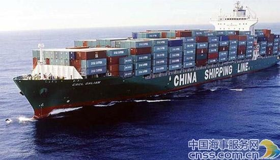 CSCL losses swell in first quarter