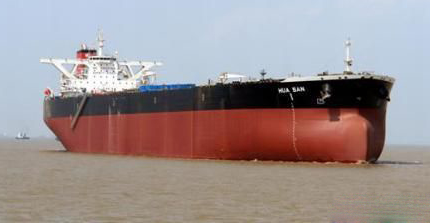 Waigaoqiao Shipbuilding Received VLCC Orders