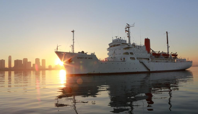 Training Ship Spirit of MOL Retired- Mission Accomplished, Fully Transferred to New CADET Training Program