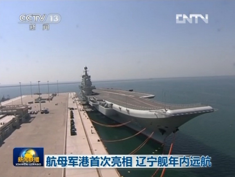 Work under way on China's second aircraft carrier at Dalian yard