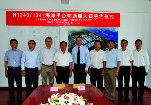 China: SWS Offshore Starts Cooperation with DNV