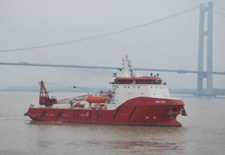 Zhenjiang Shipyard Delivers Second Support Vessel to FEG