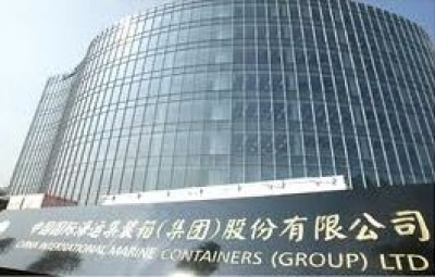 CIMC to invest $480m in Ningbo container manufacturing base