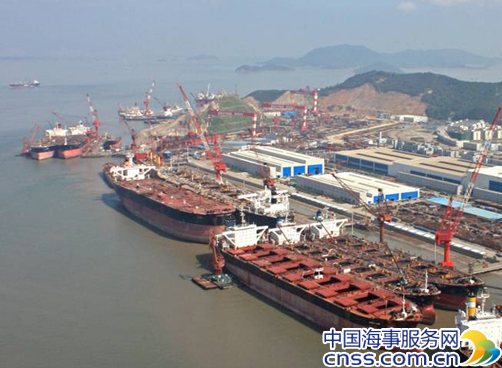 Citic sues Qingdao Port for US$108 million in metal collateral scam