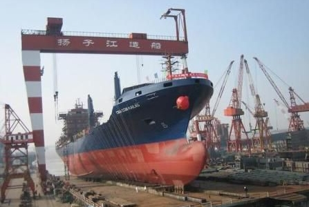 Yangzijiang cuts interest in ship recycler