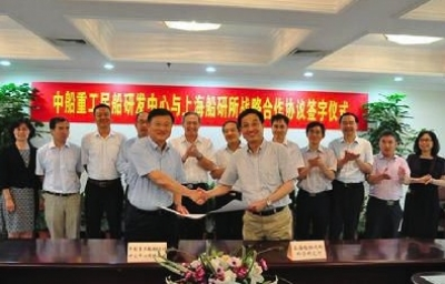 Two Chinese shipping research centres form partnership