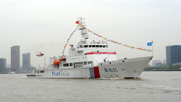Chinese patrol ship intensifies efforts to detect MH370 black box