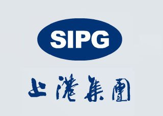 SIPG to sell 20pc of Mingdong joint venture terminal with Hutchison