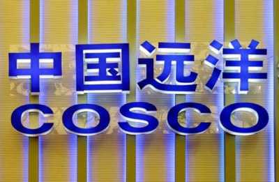 Market recovery pushes Cosco trading arm to 45% rise in H1 profit