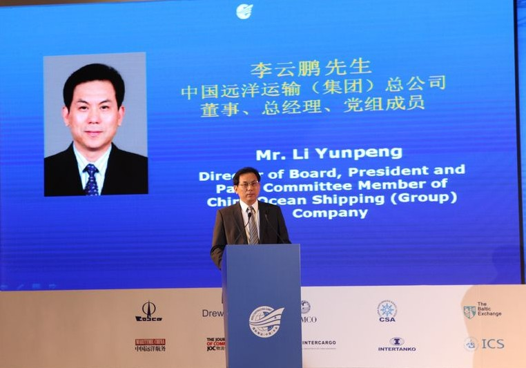 Li yunpeng: development of shipping industry focus on E-commerce and integration