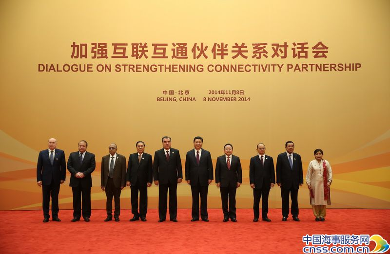 China to Establish $40b Silk Road Fund
