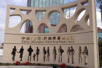 Shanghai's free trade zone to include central business/financial district