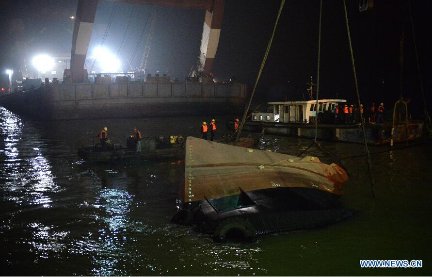 Over 20 missing after boat sinks in China's Yangtze River