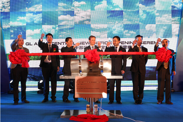 DNV GL opens new Central China office in Nanjing