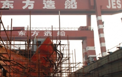 JES files for restructuring of Jiangsu Eastern Heavy Industries yard