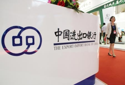 China Exim Bank aims to commit more than $15.8bn in shipping deals for 2015