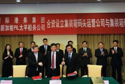 PSA enters joint venture deal to operate new southwest China port