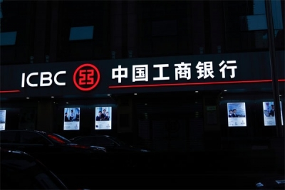 ICBC Leasing inks $1.1bn financing deal with Jaccar and Seatrade