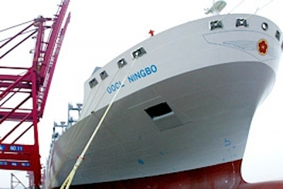 OOIL sells secondhand containership for $53.6m