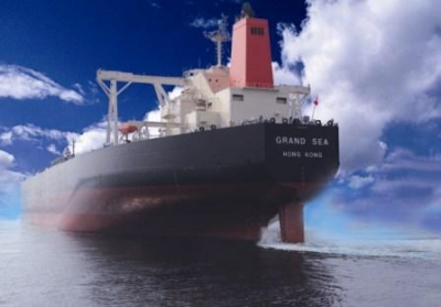 Sinotrans Shipping slumps to $18m H1 loss