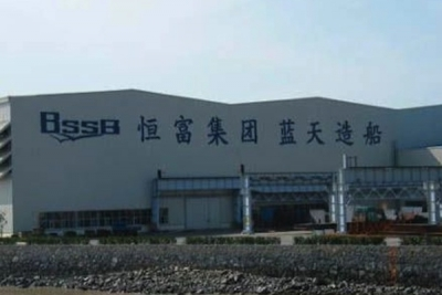 Formerly bankrupt Hengfu Shipbuilding revives business