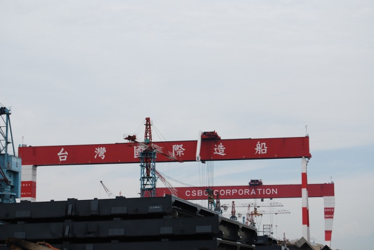 Yangzijiang Shipbuilding teams up with CSBC