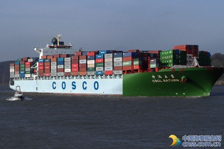 Cosco and China Shipping merger announcement due within one month