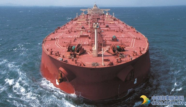 China VLCC sells two