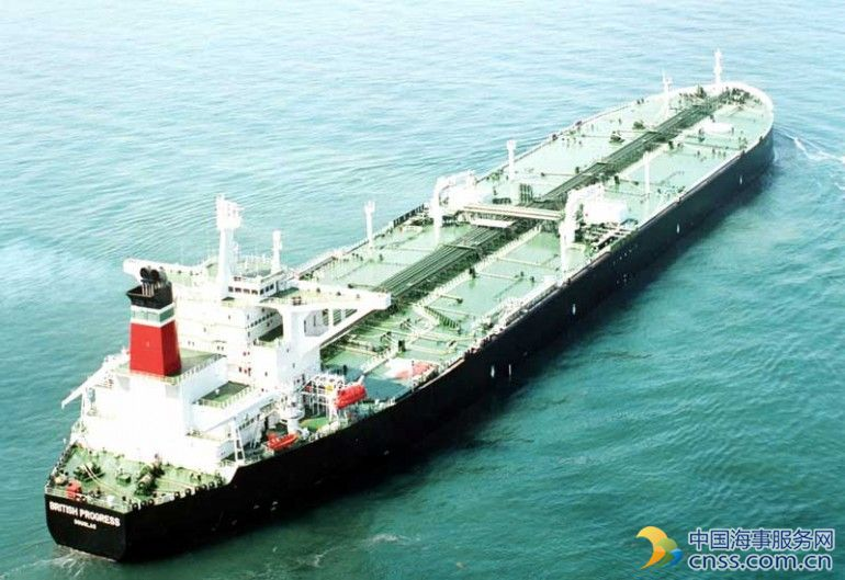 ICBC Leasing inks $869m tanker leasing deal with BP Shipping
