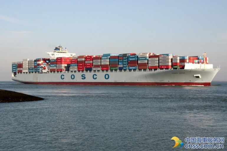 Cosco Shipping terminates new share issue plan