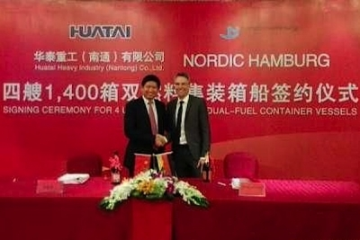 Huatai Heavy Industry to build four boxships for Nordic Hamburg