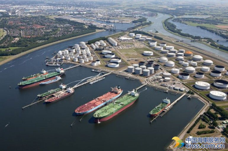 Enterprise Products Partners signs new export contract for ethane terminal in Texas