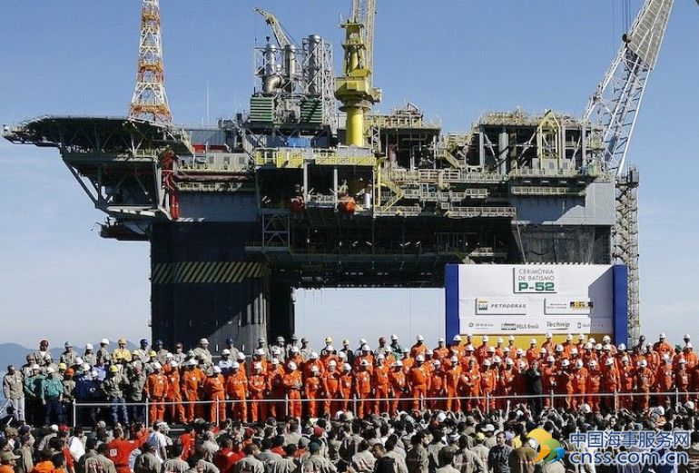 Petrobras bosses call off strike talks with union