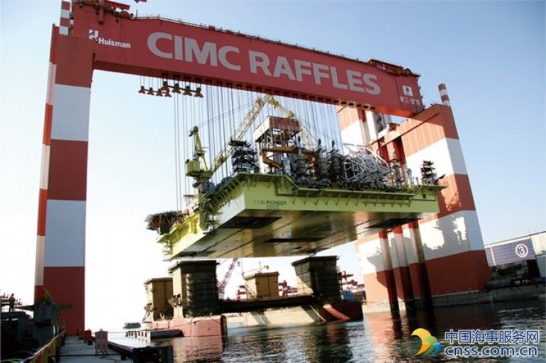 Seven yards make China's new offshore white list