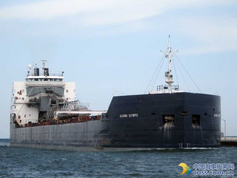 Algoma orders two self-unloading bulkers at Yangzijiang