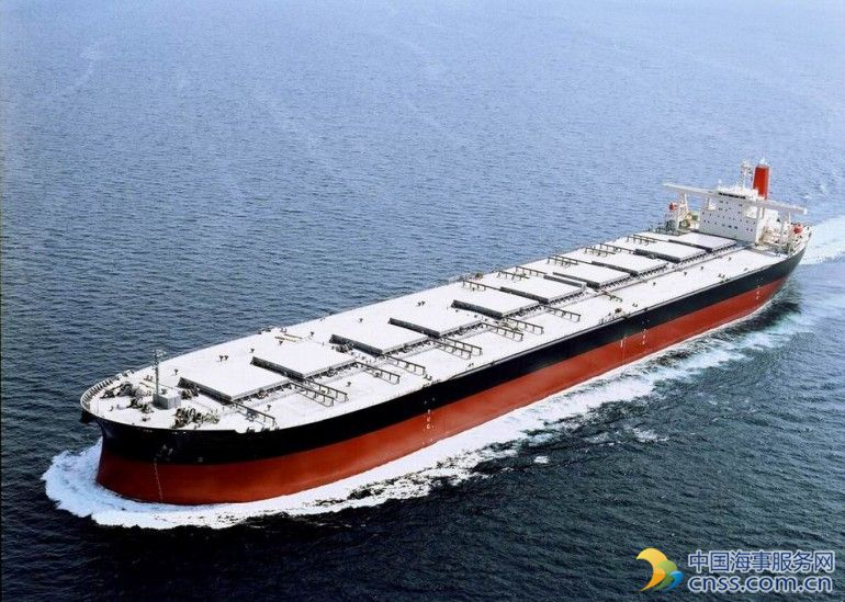 Zhenghe Shipping bulker to be auctioned