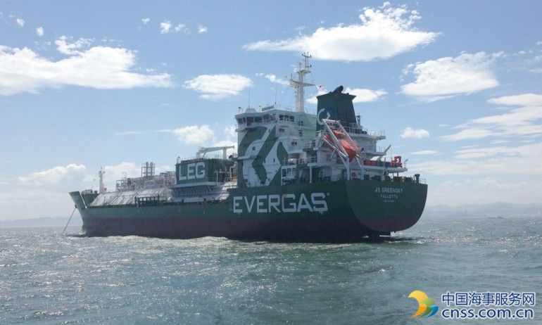 Evergas orders four new dual-fuel ethane/LEG carriers