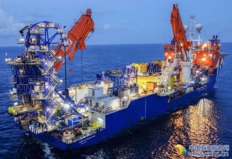 McDermott International wins offshore Trinidad contract