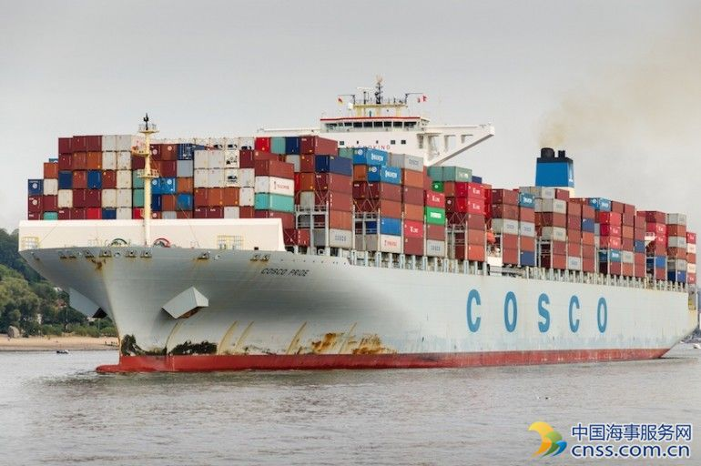 Cosco president steps down