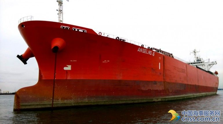 Winson in for another product tanker