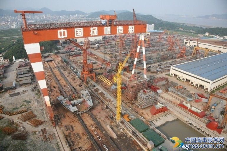 Two dead after explosion at Qingdao Yangfan Shipbuilding