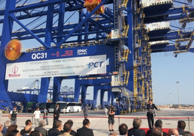 Cosco Pacific sole bidder in Piraeus port privatisation