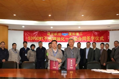 Xiamen Shipbuilding bags first order for stainless steel chemical tanker