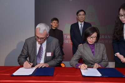 Port of Antwerp signs MoU with Chinese bank on One Belt, One Road