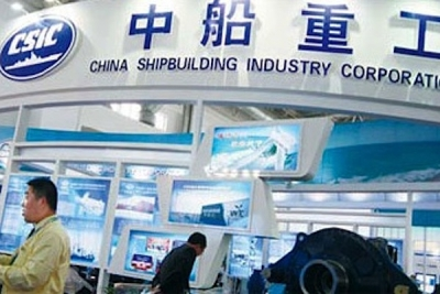 Shanghai-listed CSIC to transfer ownership of two engine units to parent firm