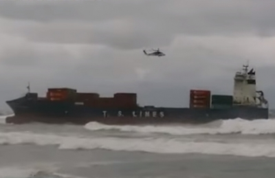TS Lines boxship grounds of Taiwan in storm