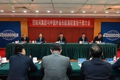 China Merchants, Sinotrans & CSC hold meeting on strategic restructuring