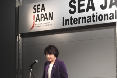 Technology and innovation for the future of maritime in focus at Sea Japan