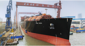 China's Biggest LNG Carrier Hits the Water
