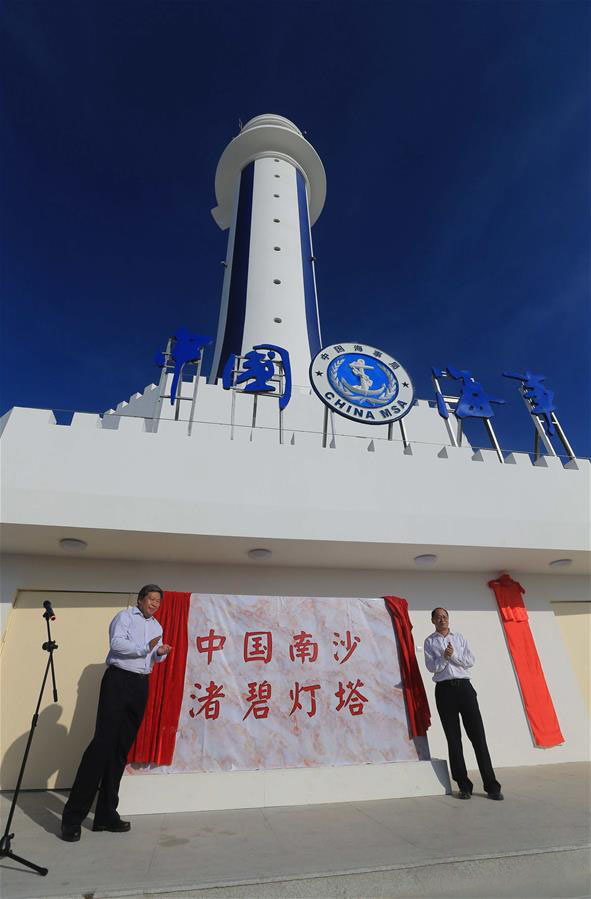 China Begins Operation of Lighthouse in South China Sea